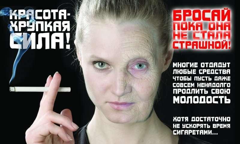 sayti-foto-kuryashih-devushek