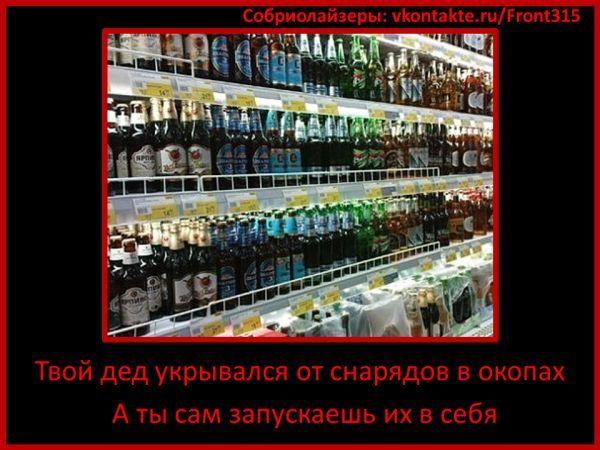 Вам любой врач-нарколог скажет, что когда употребление алкоголя становится систематическим, т.е. появляется некая