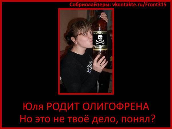 Как вылечить алкоголизм в домашних условиях народными средством
