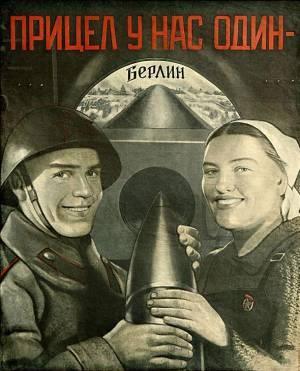 «Смотреть Фильмы Про Войну 1941 1945 Новинки 2014» — 1994