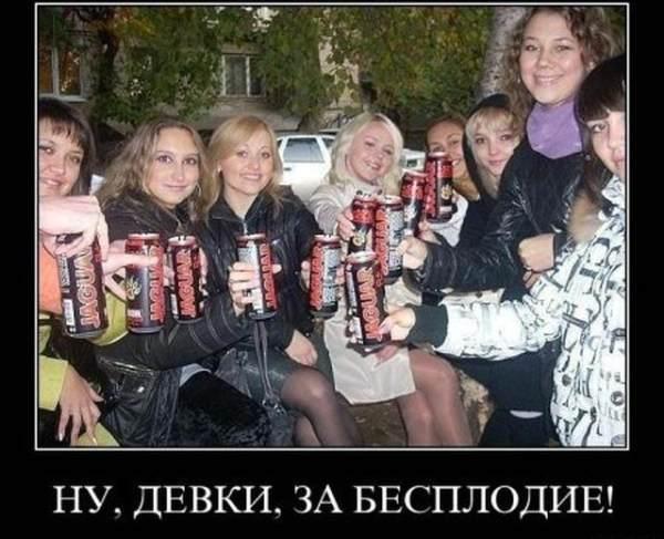 МегаШара (ex dragme.tv) | Вред энергетических алкогольных напитков ...